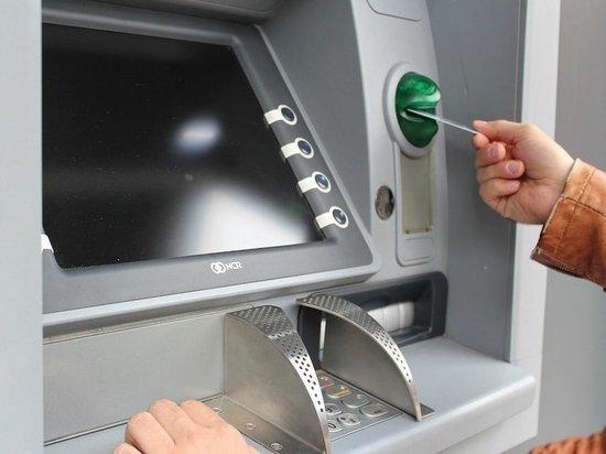 Два забайкальца украли из банкоматов на вокзалах более 1,6 млн рублей