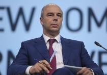 Глава Минфина России Силуанов прилетит в Читу