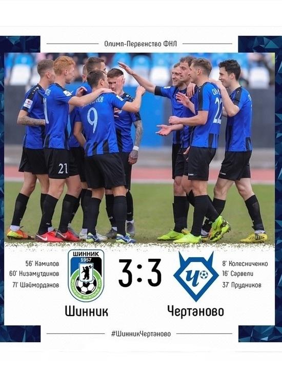 «Шинник» вытащил матч с «Чертаново»
