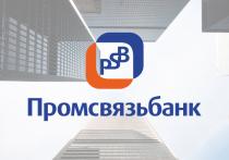 Промсвязьбанк профинансировал проекты на 100 млн рублей в рамках «Программы 8,5» в Иванове