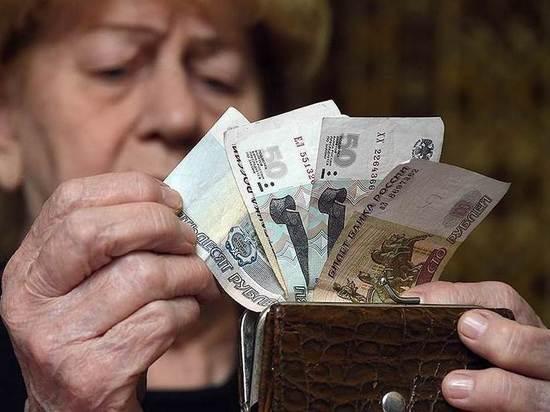 Из-за майских праздников жителям Чувашии заранее начислят пенсию