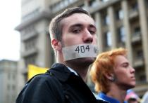 По оценкам авторов закона о суверенном рунете, проект направлен на поддержание работы сети Интернет в России в случае угрозы его функционированию из-за рубежа