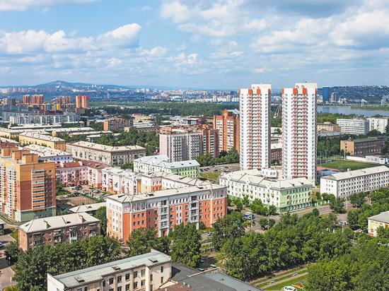 В Красноярском крае резко подорожало вторичное жилье