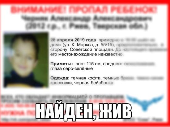 Поиски пропавшего в Тверской области ребёнка завершились