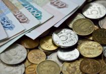 Финансовым партнером конференции по нацпроектам выступил Промсвязьбанк в Челябинске