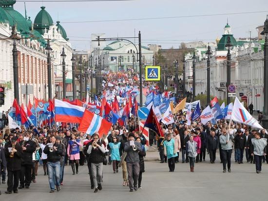 1 мая в Омске перекроют центральные улицы