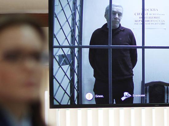«На божий суд рассчитываю»: отец полковника-миллиардера Захарченко прокомментировал четырехлетний приговор