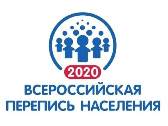 К октябрю 2020 года должны быть решены многие организационные вопросы