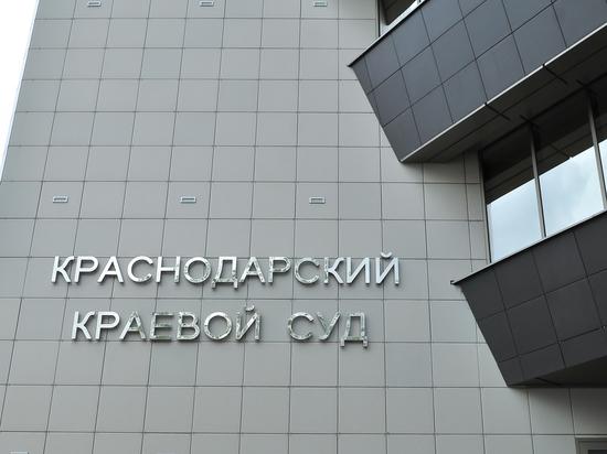 Краснодарский суд встал на сторону матери двух детей, чуть не лившихся жилья из-за микрозайма