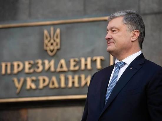 Немецкий депутат предложил судить Порошенко на трибунале по Донбассу