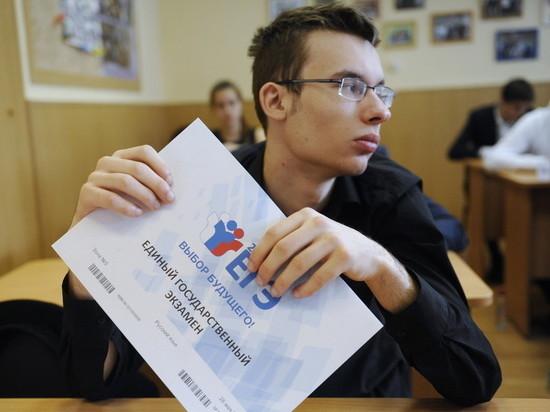 Директор департамента образования Краснодара Алексей Некрасов: что ждать от ЕГЭ в этом году