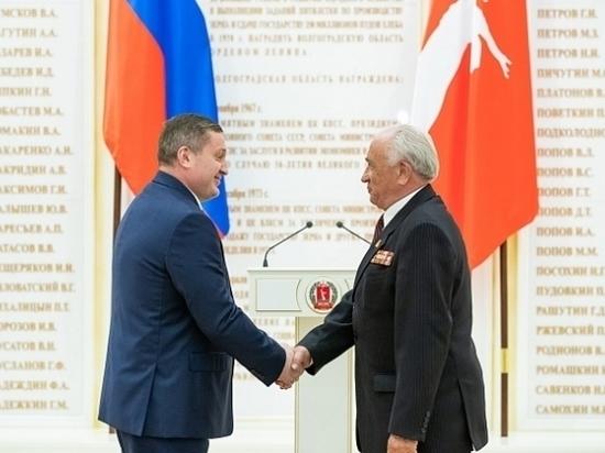 Люди труда получили награды из рук губернатора в Волгограде