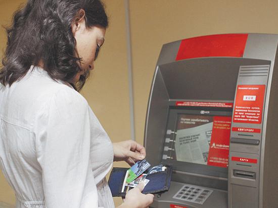 Названы последние тенденции на рынке кредитных карт