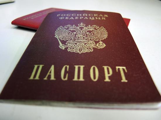 В городе Новошахтинске открылся центр приема документов для жителей непризнанных республик