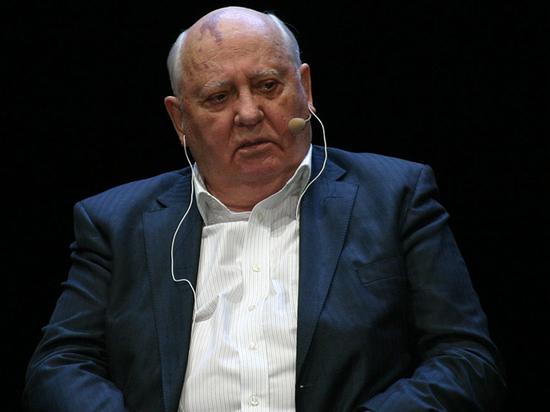 Горбачев высказался за немедленное возобновление диалога США и России по стратегической стабильности