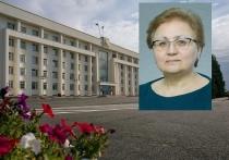 И.о министра экономического развития Башкирии назначена Лилия Мазитова