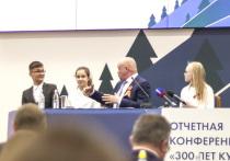 Сергей Цивилёв отчитался за вторые сто дней подготовки к 300-летию Кузбасса