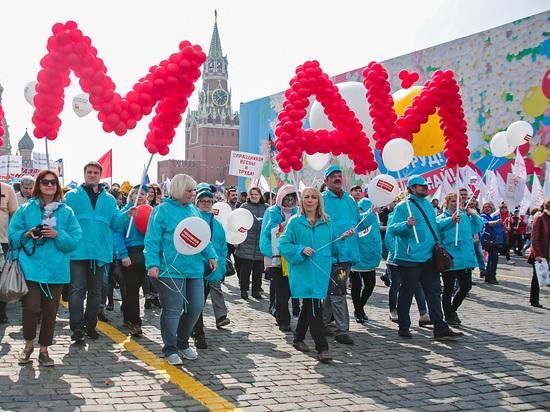Первое мая: праздник, учрежденный в память об анархистах США