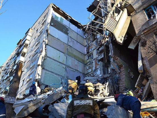 Жители взорванного в Магнитогорске дома вынуждены вернуться в старые квартиры