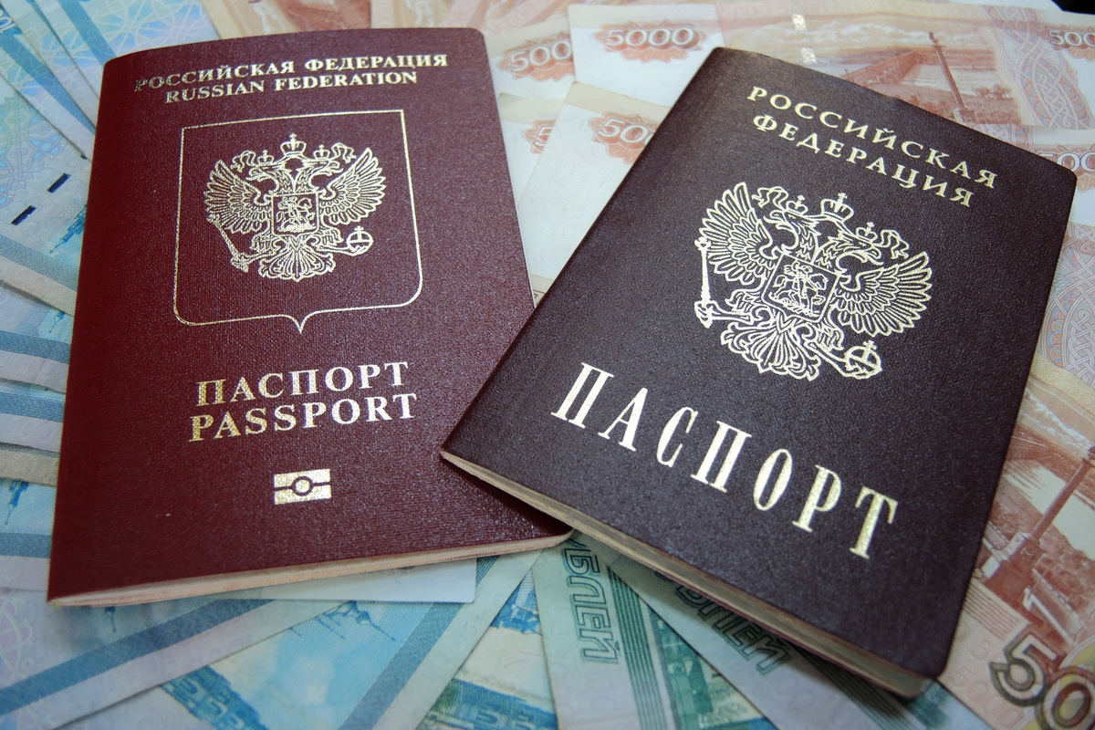 как взять кредит без паспорта онлайн 5000
