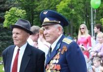 В честь Дня Победы звонки и телеграммы однополчанам — бесплатно