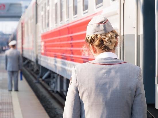 Порно Школьниц В Поезде