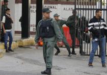 Жителей страны призвали «оставаться в боевой готовности»
