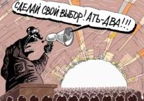 Южноуральцы не знают, к чему готовиться в единый день голосования