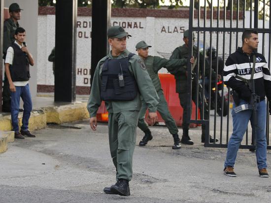 Власти Венесуэлы проинформировали о новой попытке госпереворота