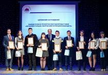 В Калуге наградили победителей конкурсов профмастерства