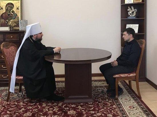 Глава новой церкви Украины пообещал «просить у Бога силы» для Зеленского