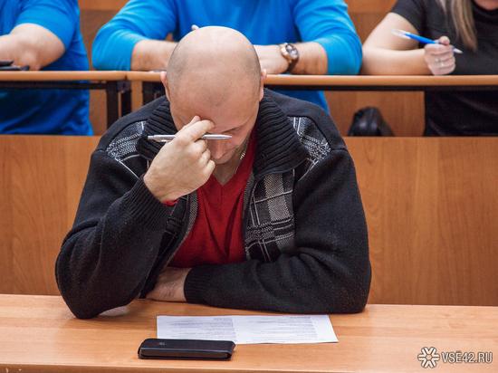 Кузбассовцы присоединятся к всероссийской акции