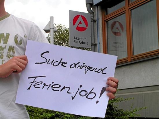 Германия: Работа в каникулы