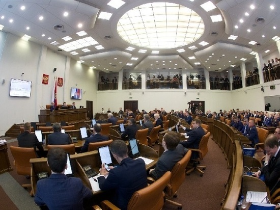 Стали известны доходы депутатов Законодательного Собрания