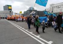 В Челябинске проходит первомайское шествие