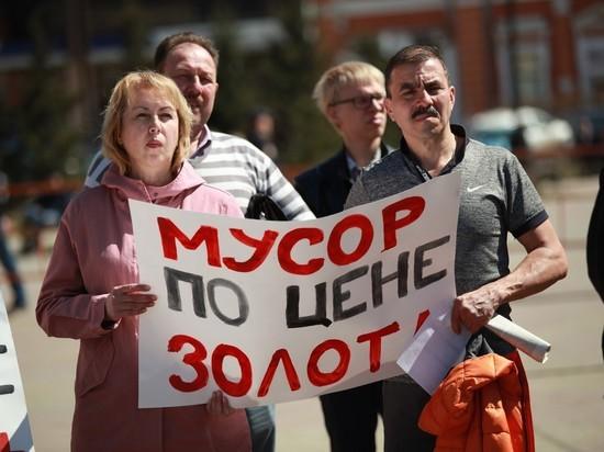 Города Иркутской области вышли на мусорный митинг