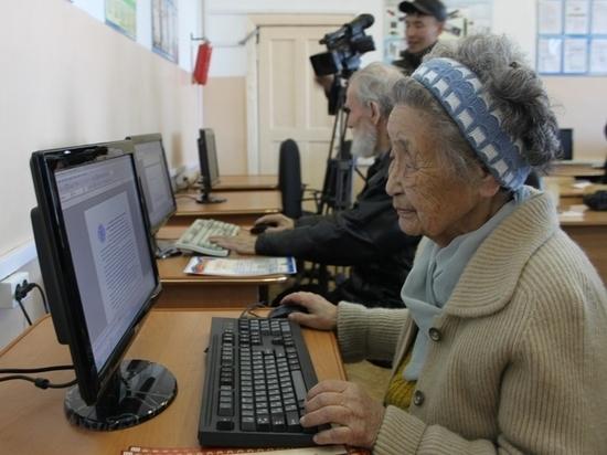 Пенсионеры калмыцкой столицы осваивают гаджеты