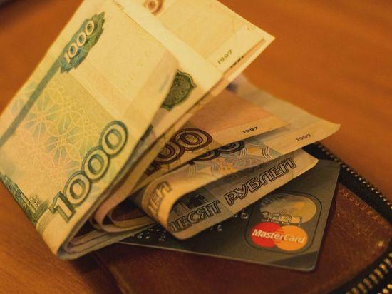 В Калмыкии стали погашать долги по зарплатам