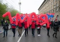 Волгоградская область отмечает Первомай митингами и шествиями