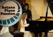 Фестиваль юных пианистов пройдет в столице Казахстана