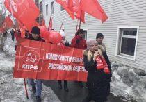 На Ямале коммунисты отметили Первомай отдельно от трудящихся
