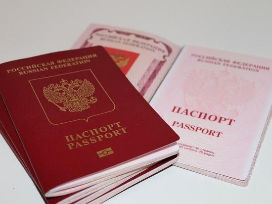 МИД Украины выразил протест против «паспортной агрессии» России