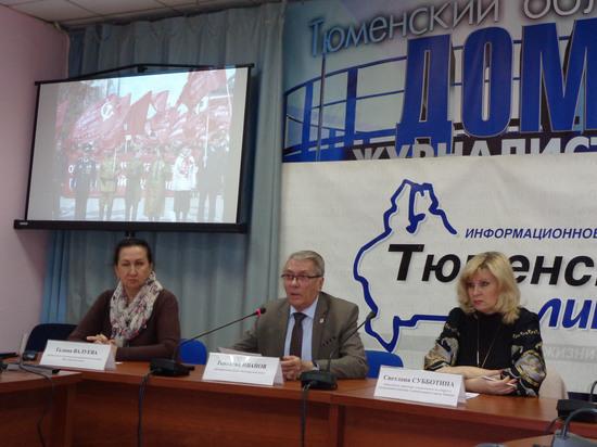 9 мая тюменцы вновь отправятся на парад Победы с портретами фронтовиков