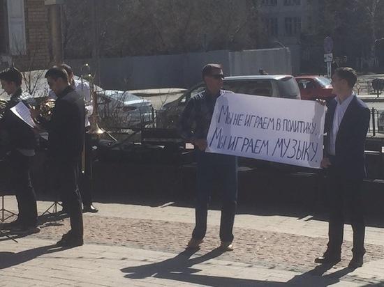 Губернаторский оркестр Иркутской филармонии устроил флешмоб