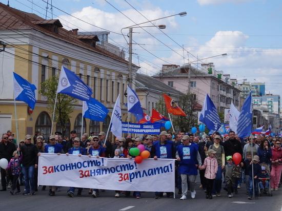 Калужане вышли на демонстрацию