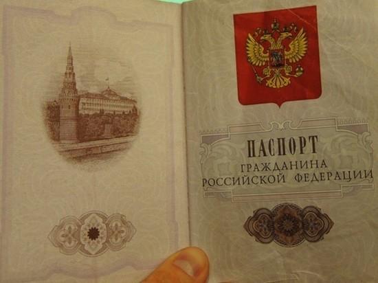 Жители ДНР с 3 мая начнут подавать заявления на паспорт РФ
