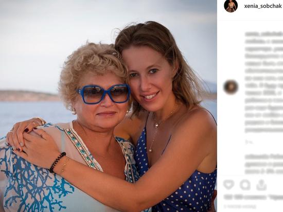Собчак трогательно поздравила маму Нарусову с днем рождения