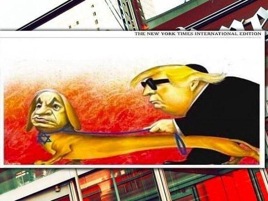 Международная версия газеты The New York Times опубликовала антисемитскую карикатуру