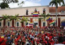Бразилия считает Мадуро марионеткой: самостоятельных решений нет