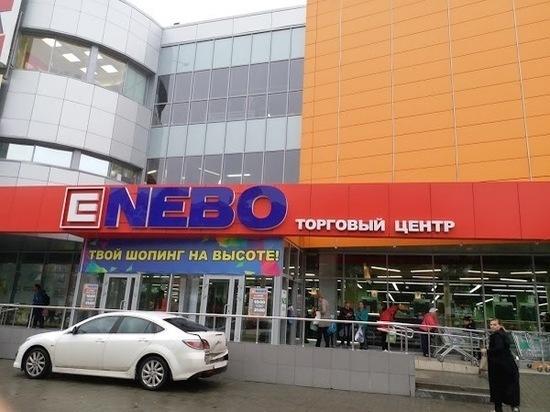 """Решена судьба бизнесменов из ТЦ """"Небо"""" в Ханты-Мансийске"""